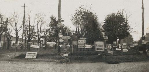 Город в оккупации. Осень 1941 г.