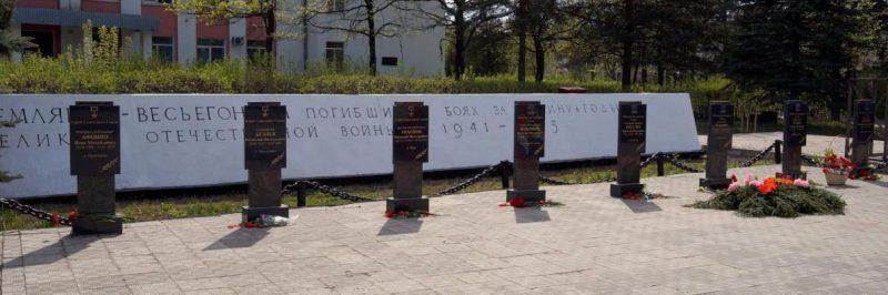 Памятные знаки Героям Советского Союза.