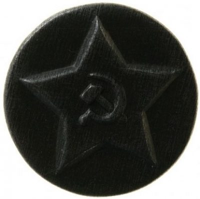 Пуговица на плащ НКВД образца 1934 года диаметром 28 мм, изготовленная из латуни.