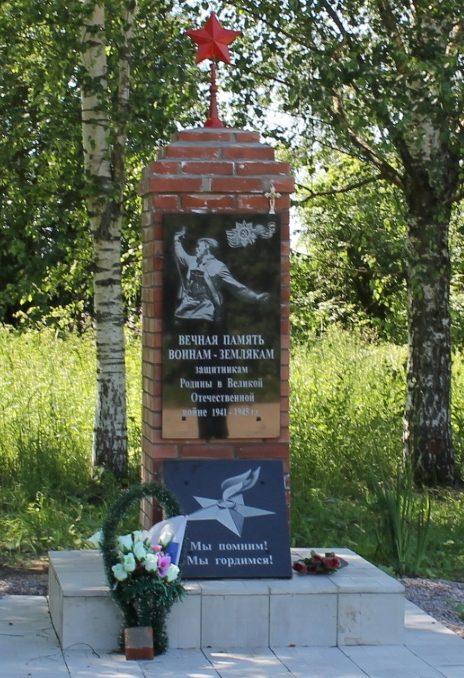 с. Любегощи Весьегонского городского округа. Памятник воинам-землякам, открытый в 2015 году.
