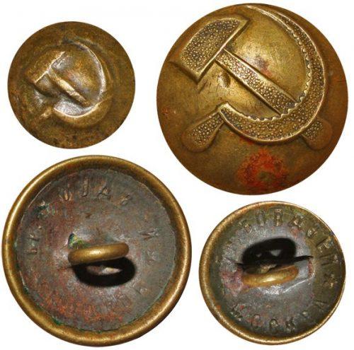 Пуговицы РКМ образца 1923 года диаметром 14 мм и 22 мм.
