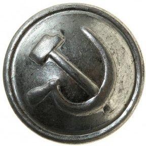 Пуговица из стали образца 1940 года диаметром 14 мм, 18 мм и 22 мм сотрудников РКМ/ГУЛАГ.