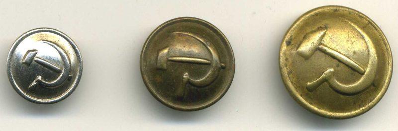 Набор пуговиц РКМ диаметром 14 мм, 18 мм и 22 мм образца 1940 г.
