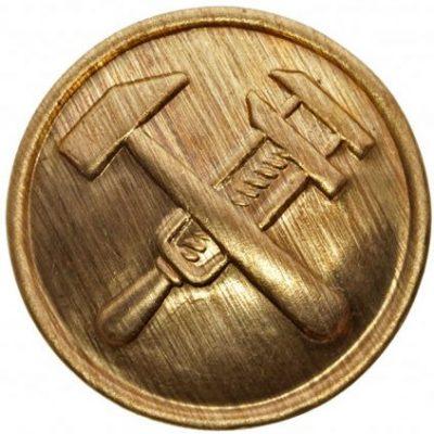 Пуговица из латуни диаметром 14 мм, 18 мм и 22 мм на китель/шинель/тужурку сотрудников НКПС образца 1943 года.