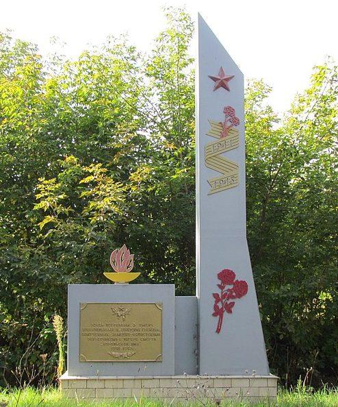 г. Хорол. Памятник на территории кирпичного завода, установленный в 1957 году на братской могиле, в которой похоронено 5 тысяч жертв оккупантов.