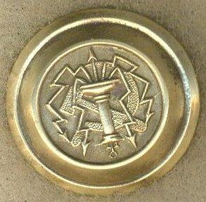 Пуговица латунная НКС образца 1933 г.
