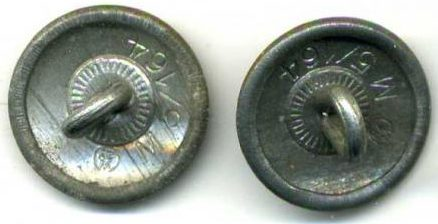 Пуговицы Гитлерюгенд изготовленные из цинка диаметром 17 мм.