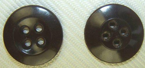 Пуговица диаметром 18 мм для рубах NSDAP.