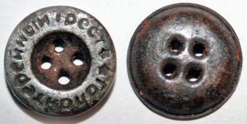 Брючные металлические пуговицы образца 1941 года.