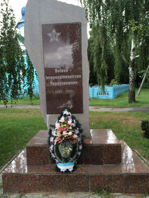 п. Чернухи. Памятник погибшим землякам.