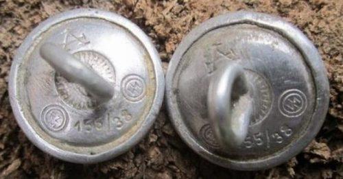 Погонные пуговицы СС диаметром 19 мм из алюминия.