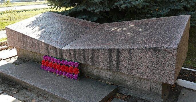 Стела на мемориале.