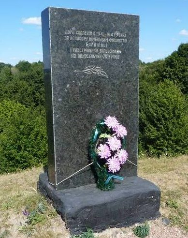 с. Барановка Шишацкого р-на. Памятный знак сожженному селу.