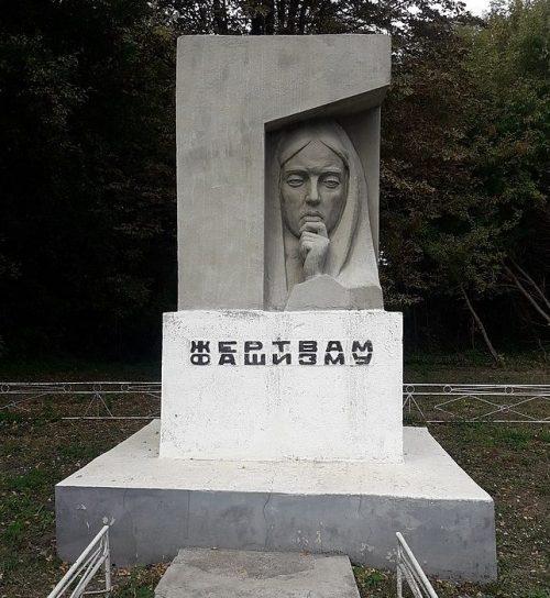 п. Шишаки. Памятный знак на месте расстрела жертв фашизма.