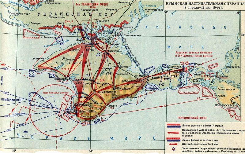 Карта-схема Крымской операции.