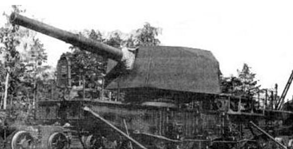 203-мм железнодорожный транспортер ТМ-8. 1941 г.