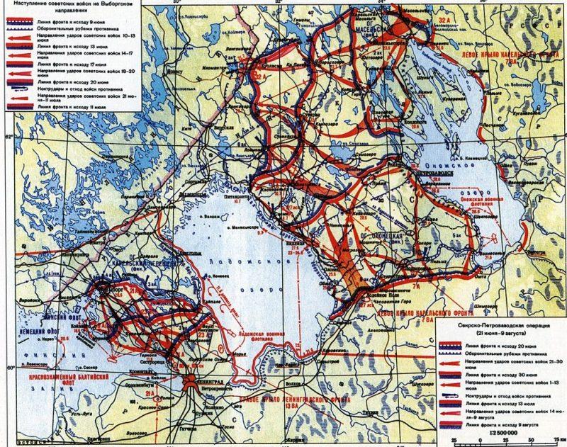Карта-схема Выборгско-Петрозаводской операции.