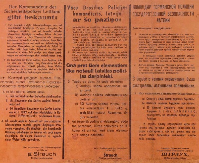 Объявление командира германской полиции государственной безопасности Латвии о карательной акции в Аудринах среди экспонатов Военного музее в Риге.