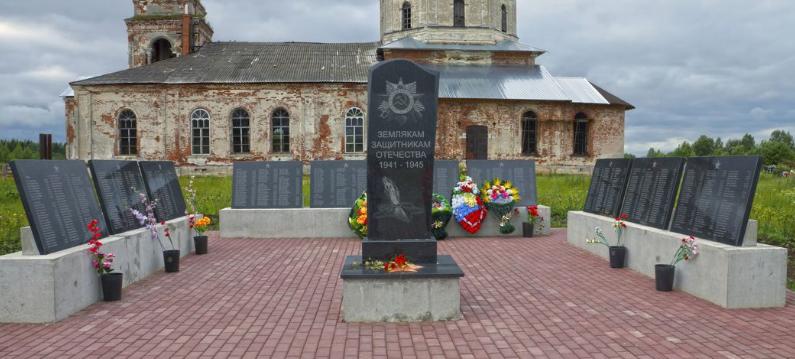 с. Буйлово Рамешковского р-на. Мемориал 726 воинам-землякам, погибшим в годы войны.
