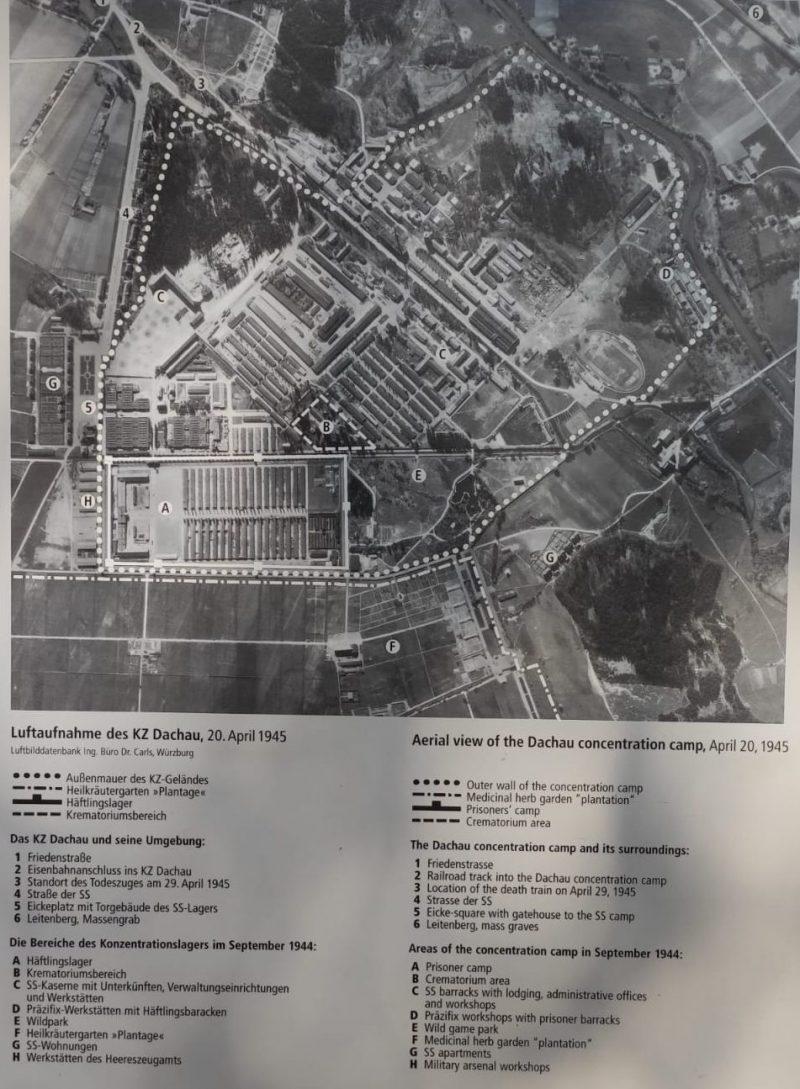Схема размещения сооружений комплекса Дахау.