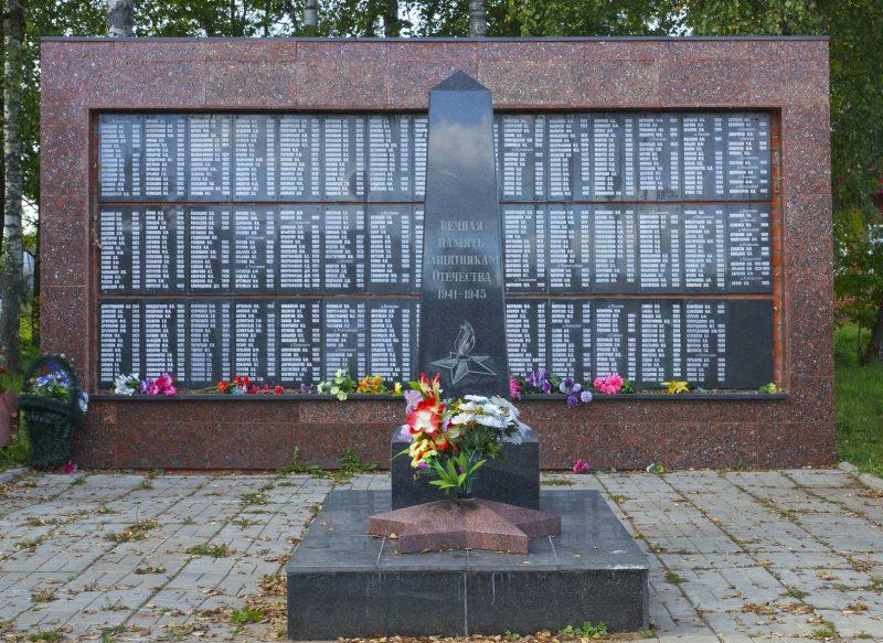 п. Кушалино Рамешковского р-на. Памятник землякам, погибшим в годы войны.