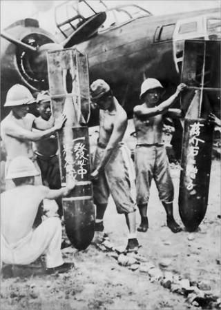 Японские авиабомбы с надписью «Для Чан Кайши».