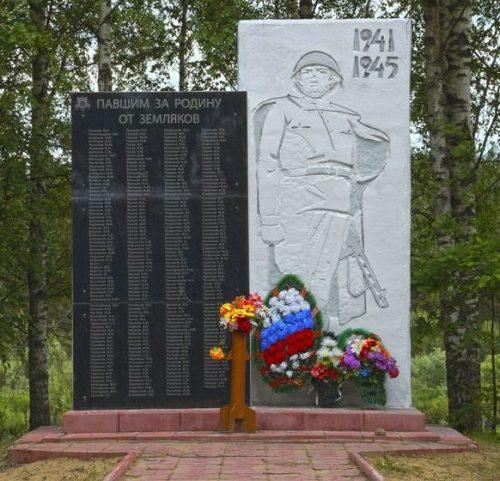с. Медведиха Рамешковского района. Памятник советским воинам, павшим в годы войны.