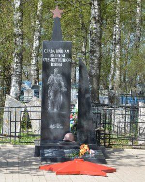п. Рамешки. Памятник на братской могиле советских воинов.