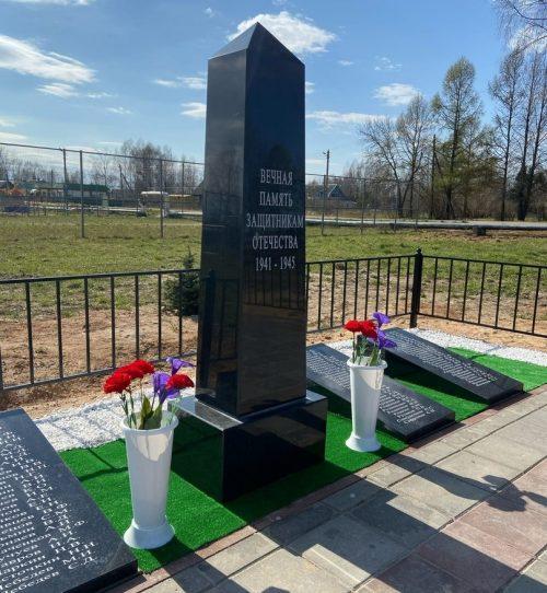 п. Крючково Лихославльского р-на. Памятник советским воинам.