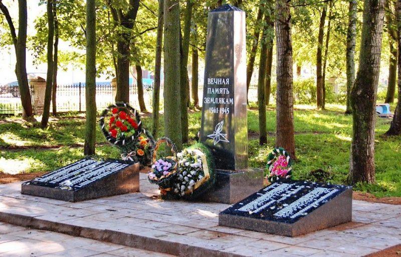п. Рамешки. Братская могила советских воинов.