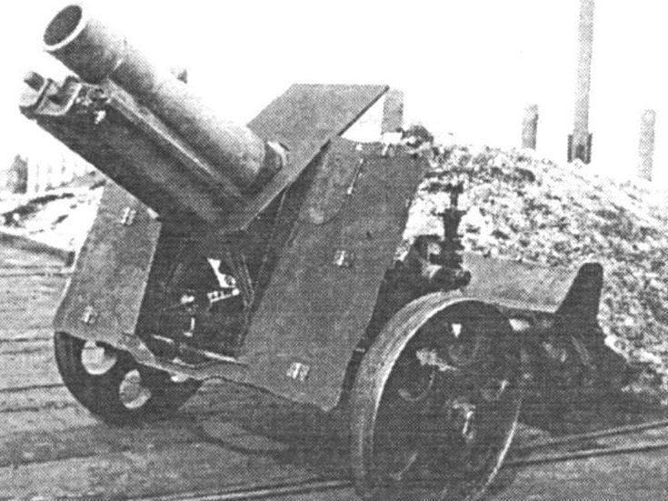 152-мм мортира образца 1931 года. 1940 г.
