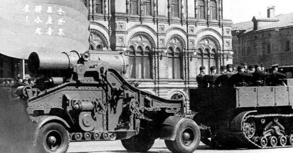 Пушки Бр-17 на параде. Москва, 1940 г.