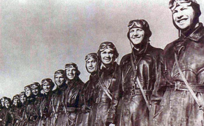 Летчики-истребители участники советско-финской войны. 1940 г.