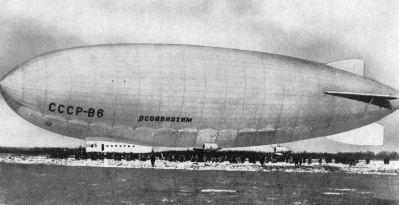 Советский дирижабль «СССР-В6».