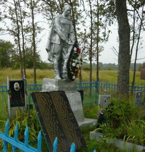 д. Кучино Зубцовского р-на. Памятник, установленный на братской могиле советских воинов.