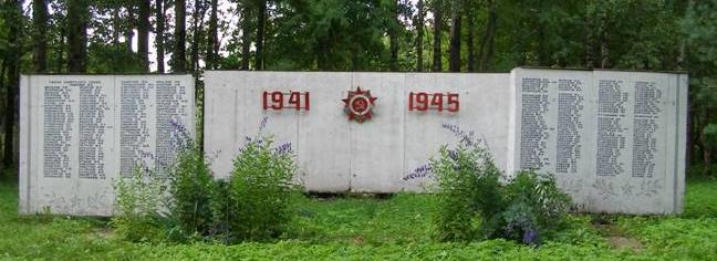 д. Деледино Молоковского р-на. Памятник погибшим землякам, установленный в 1985 году.