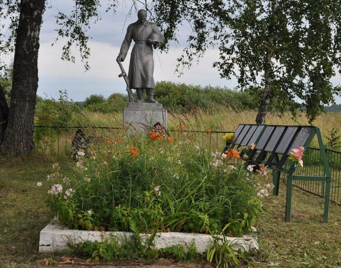 д. Новое Устиново Зубцовского р-на. Памятник, установленный на братской могиле советских воинов.