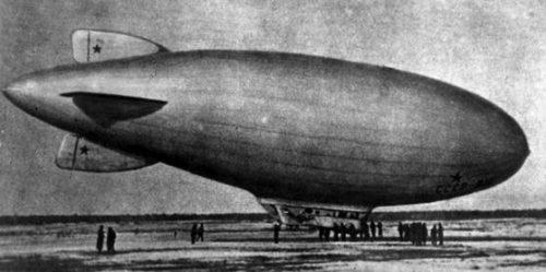 Дирижабль «СССР В-12».