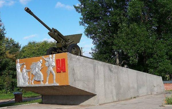 Дивизионная пушка ЗИС-3 на мемориале.