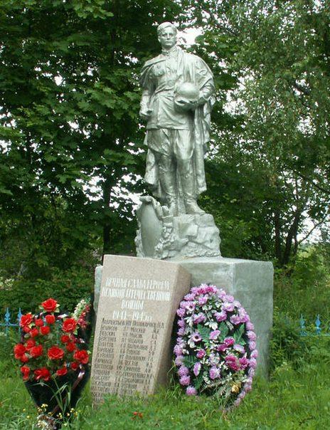 д. Иванищи Старицкого р-на. Братская могила советских воинов.