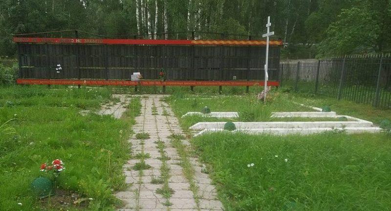 д. Кокошкино Ржевского р-на. Братская могила советских воинов, погибших в боях с оккупантами.