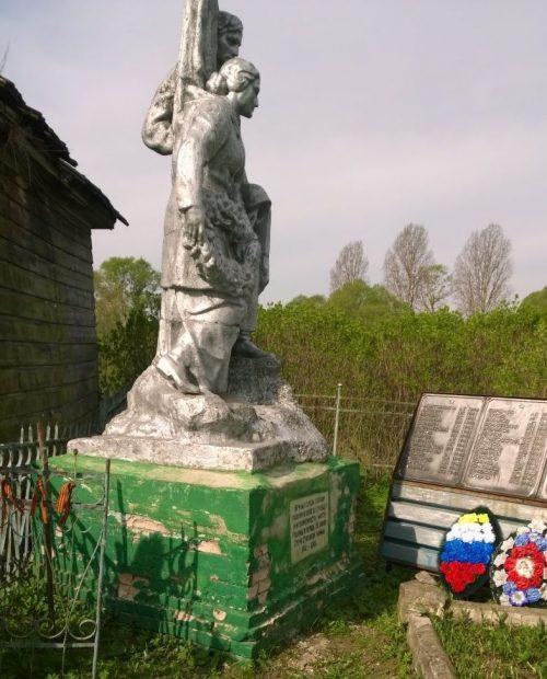 д. Климово Старицкого р-на. Братская могила советских воинов.