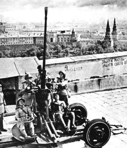 37-мм автоматическое зенитное орудие 61-К на крыше библиотеки в Москве. 1941 г.