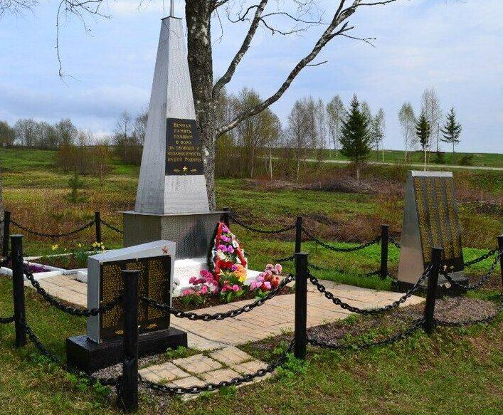 д. Высокое Нелидовского городского округа. Братская могила советских воинов.