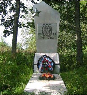 д. Дятлово Нелидовского городского округа. Братская могила советских воинов.