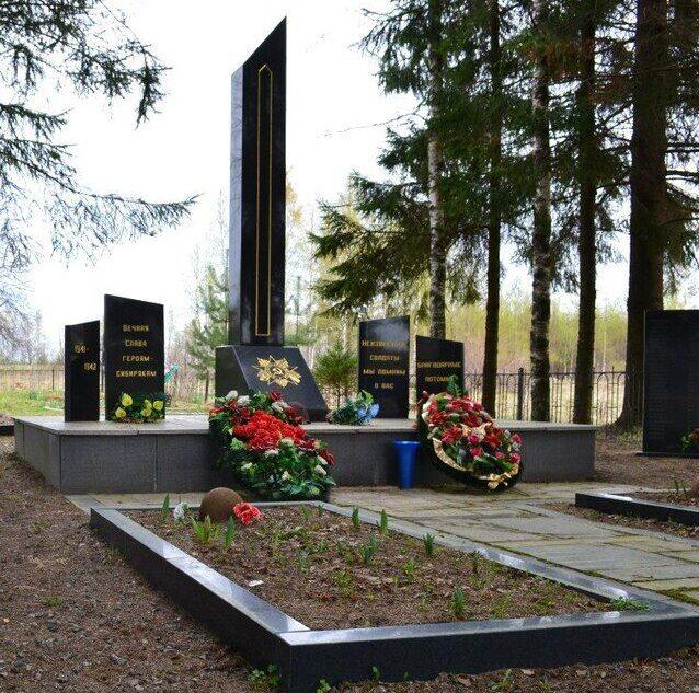 д. Карпово Нелидовского городского округа. Братская могила советских воинов