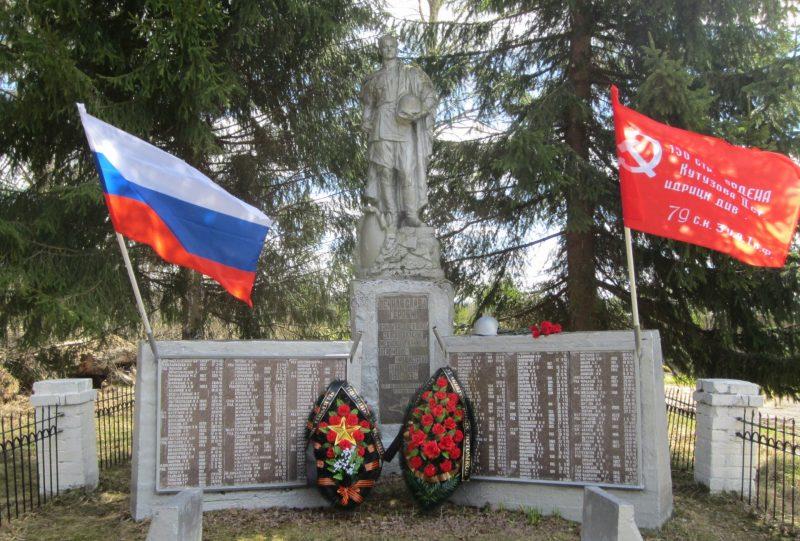 с. Волынцево Калининского района. Памятник, установленный на братской могиле, в которой похоронено 400 советских воинов.
