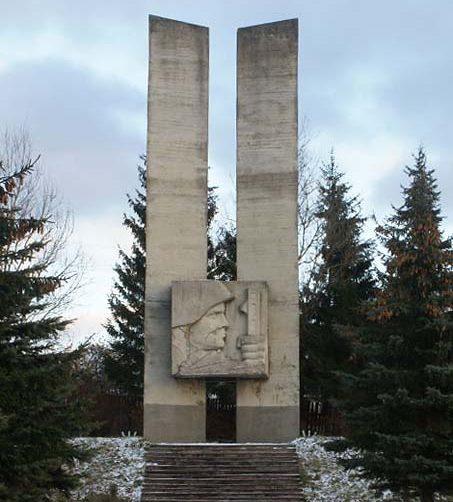 г. Старица. Памятный знак советским воинам.