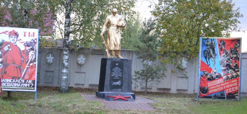 г. Нелидово. Памятник воинам ОСОАВИАХИМа, открытый в 2018 году.