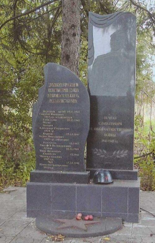 с. Квакшино Калининского р-на. Памятник, установленный на братской могиле советских воинов.